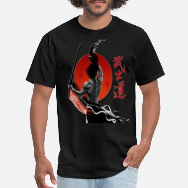 Ronins Redmoon Ronin - Men's T-Shirt