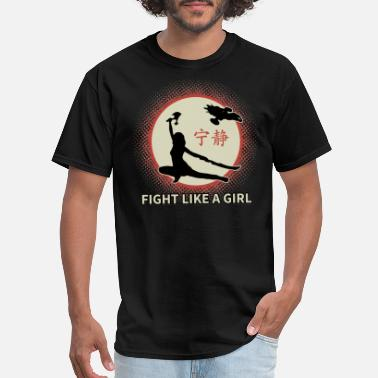 Firefly Serenity - Serenity - fight like a girl - Men's T-Shirt