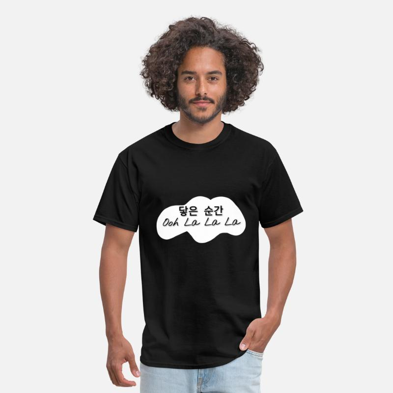 915c9667 EXO DON'T MESS UP MY TEMPO T-SHIRT OOH LA LA LA Men's T-Shirt ...