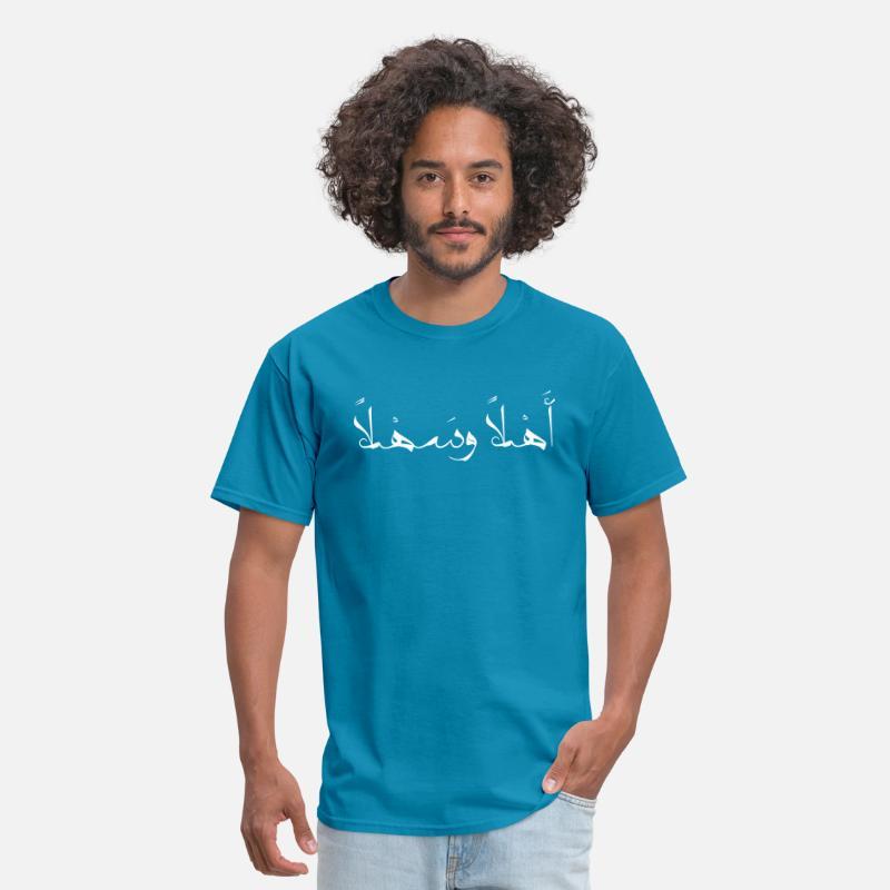 Welcome Arabic ahlan wa sahlan Men's T-Shirt - turquoise
