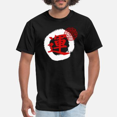 Asian Sign Japan Luck Character Asian Sign Symbol Idea - Men's T-Shirt