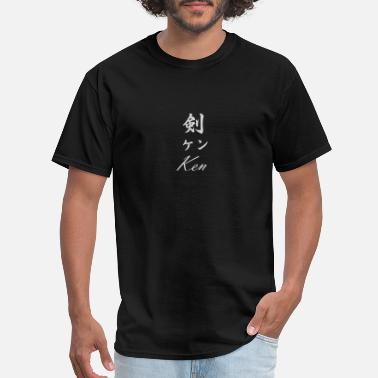Ken You Not Ken in Japanese - Men's T-Shirt