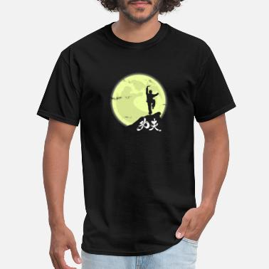 Pinyin Kung Fu Moon Gift Christmas Fight Kids Sport - Men's T-Shirt