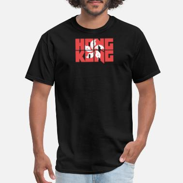 Hong Kong Hongkonger Hong Kong Gift - Men's T-Shirt