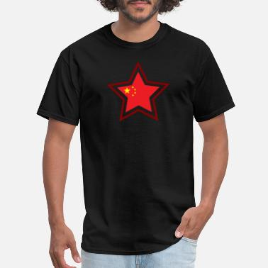Communist Christmas Red star country china gift communist - Men's T-Shirt