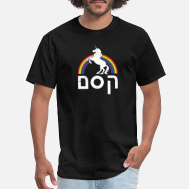 Hebrew Words Magical Rainbow In Hebrew Word With Unicorn Jewish - Men's T-Shirt