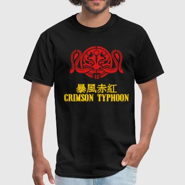crimsonlogo_vectorized - Men's T-Shirt