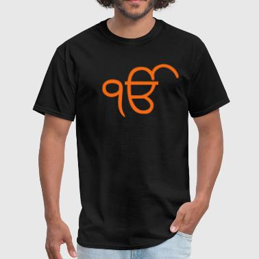 Ik Onkar (Indian Word) - Men's T-Shirt