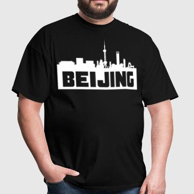 Beijing China Skyline Silhouette - Men's T-Shirt
