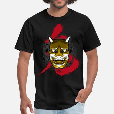 Japanese Tattoo oni fighter - Men's T-Shirt