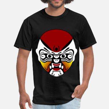Chinese Mask Chinese Ghost Catcher Mask - Men's T-Shirt