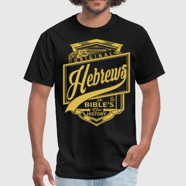 Black Hebrew Israelite Clothing The Original Hebrews - Men's T-Shirt