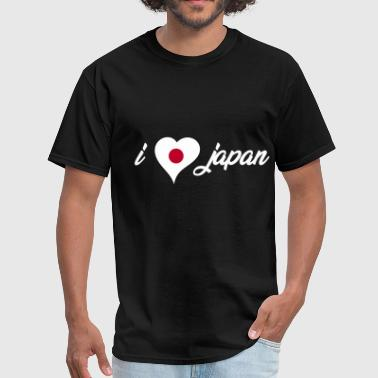 I love japan heart design! Gift idea for travele - Men's T-Shirt