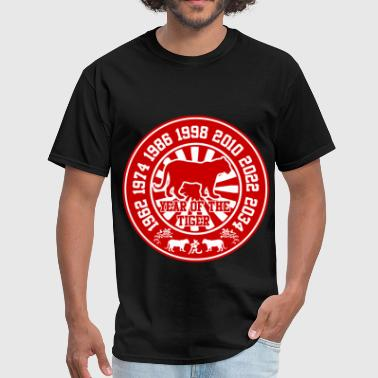 year of tiger 2193821938123123123.png - Men's T-Shirt
