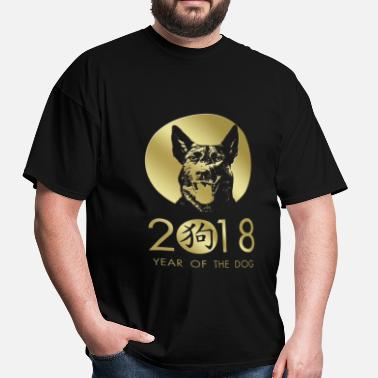 Year Of The Dog 2018 Year of the dog 2018  Dutch Shepherd dog Dutchie  - Men's T-Shirt