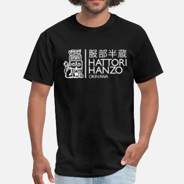 Hattori Hanzo - Men's T-Shirt