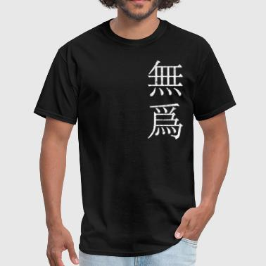 Wu Wei (Chinese for non-doing) - Men's T-Shirt
