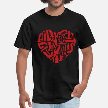 Breast Submissive Kinky Sex Tools Heart - Men's T-Shirt