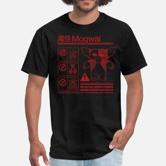 cf330b27 Mogwai Warning Men's T-Shirt | Spreadshirt