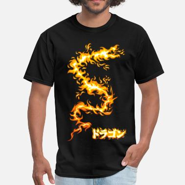 Fire Dragon Fire dragon - Men's T-Shirt