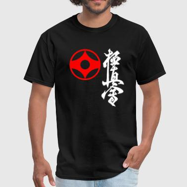 Karate Kyokushin Karate Kyokushin - Men's T-Shirt