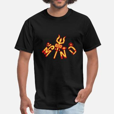 Mahadev Realized Mind - Men's T-Shirt