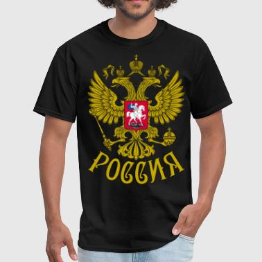 Gerb Rossii Coat of Arms of Russia Eagle - Men's T-Shirt