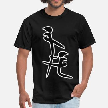 Sex Style Chinese Sex Blow Job Style  - Men's T-Shirt