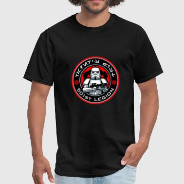 501st-legion 501st Legion - Men's T-Shirt