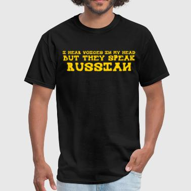 Voices In My Head Speak Russian FPS Russia MP Hood - Men's T-Shirt