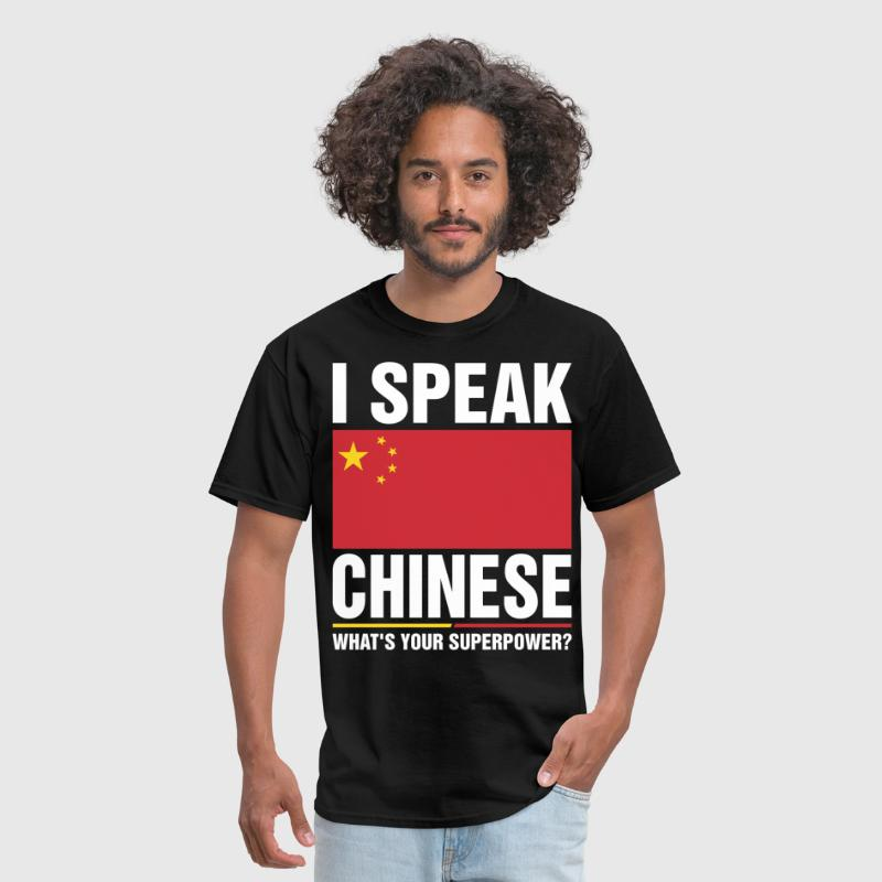 I Speak Chinese Whats Your Superpower Tshirt - Men's T-Shirt