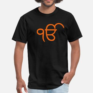 Khalsa Ik Onkar (Indian Word) - Men's T-Shirt