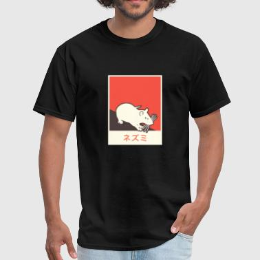 Rat In Japanese | Pet Rat Gift - Men's T-Shirt