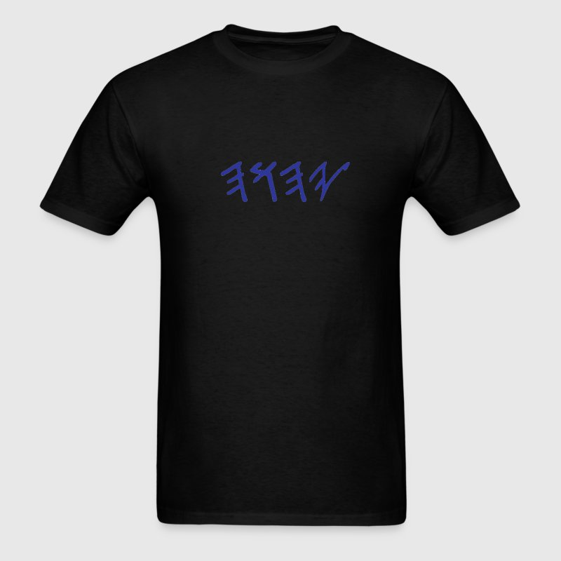 Paleo Hebrew 'Yahuwah - Men's T-Shirt