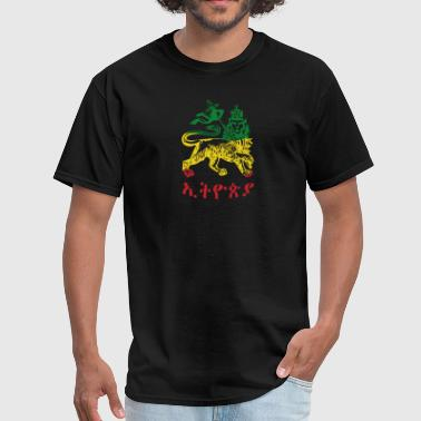 Lion of Judah - Ethiopia in 3 colors - Men's T-Shirt