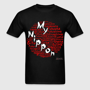 Prefectures of My-Nippon (red-white) - Men's T-Shirt