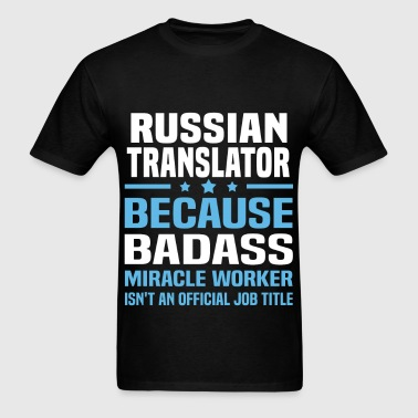 Russian Translator - Men's T-Shirt