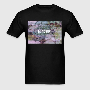Plant Love - Men's T-Shirt