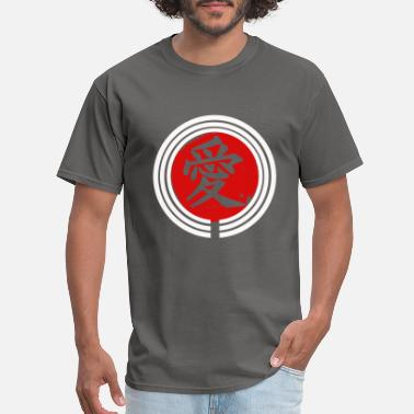 Asian Sign Challigraphy Japan Love Character Sign Asian Idea - Men's T-Shirt
