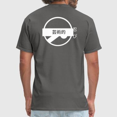 Artistic Shinobi - Men's T-Shirt