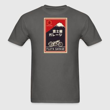 Fujiya Garage Japan - Men's T-Shirt