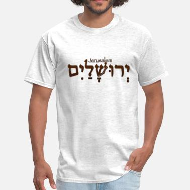 Jerusalem Cross Jerusalem in Hebrew (for LIGHT colors) - Men's T-Shirt