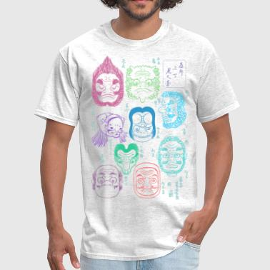 Joge-e: When Kawaii Wasn't a Thing in Japan - Men's T-Shirt