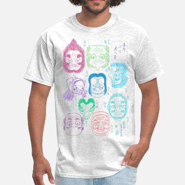 Japan Kawaii Joge-e: When Kawaii Wasn't a Thing in Japan - Men's T-Shirt