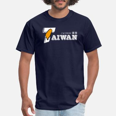 Taiwan boy black - Men's T-Shirt