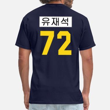 Shop Running Man Korean T Shirts Online Spreadshirt