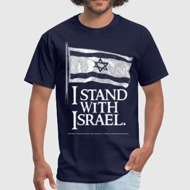 Israel I Stand With Israel - Men's T-Shirt