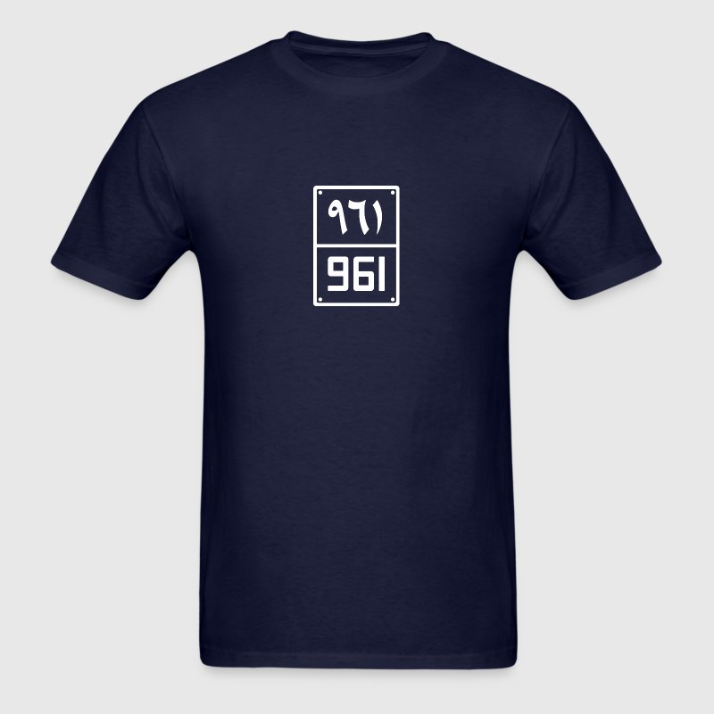 Beirut #961 - Men's T-Shirt