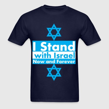 I Stand With Israel Now and Forever - Magen David - Men's T-Shirt