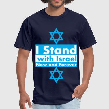Magen David I Stand With Israel Now and Forever - Magen David - Men's T-Shirt
